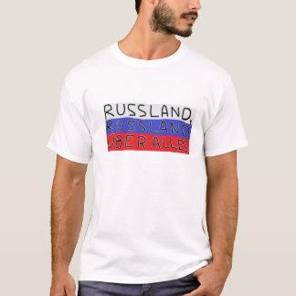 Russland、Russland Uber Alles! Tシャツ