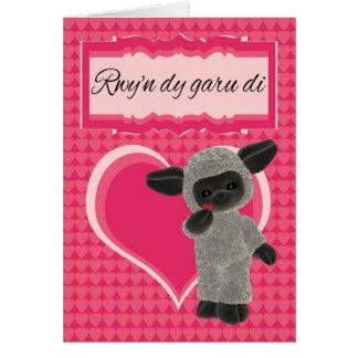 Rwy'n dyのgaruのディディミアム、ウェールズI愛バレンタインデー カード