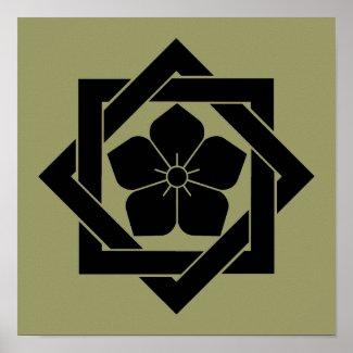 Ryoma(B) プリント