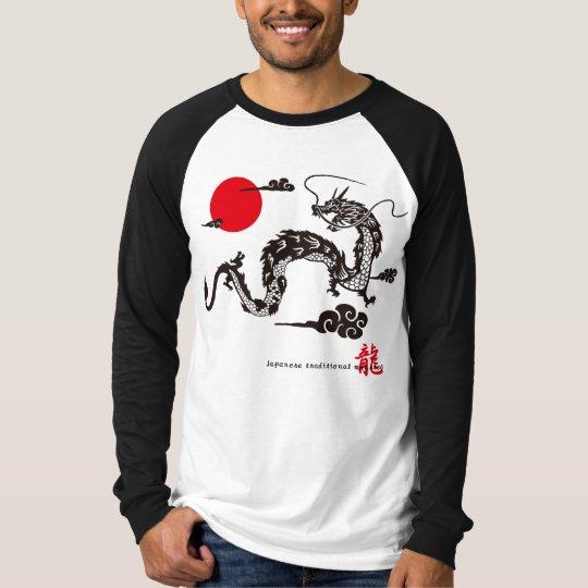 ryu tシャツ