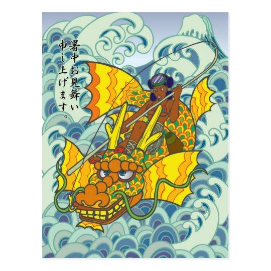 Ryugu Omiya summer Postcard ポストカード