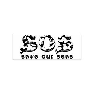 「S.O.S.~save私達の海」の水生メッセージ ラバースタンプ