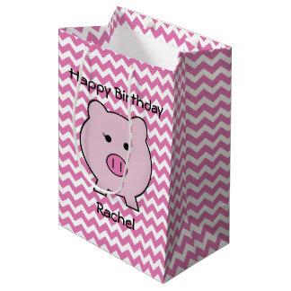 Sadieピンクのブタの~のかわいくガーリーなかわいい ミディアムペーパーバッグ