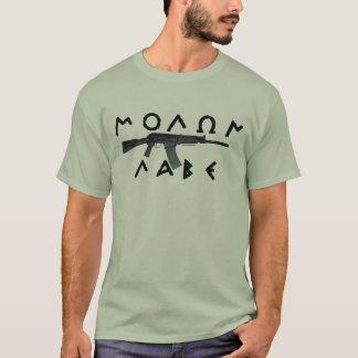 Saiga 12 - MOLON LABE Tシャツ