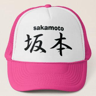sakamoto キャップ