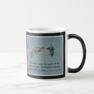 Salmosの17:8 Taza モーフィングマグカップ