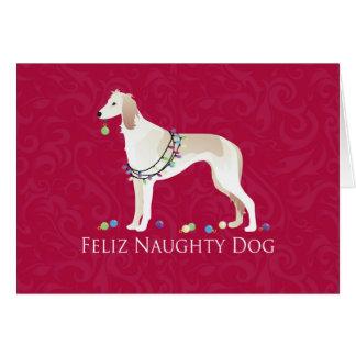 Saluki Felizいけない犬のクリスマスのデザイン カード