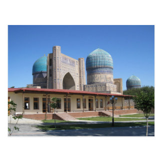 Samarkand Moschee Bibi-Chanym - Samarquand ポストカード