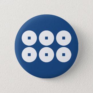Sanada家族のための6つの硬貨 5.7cm 丸型バッジ