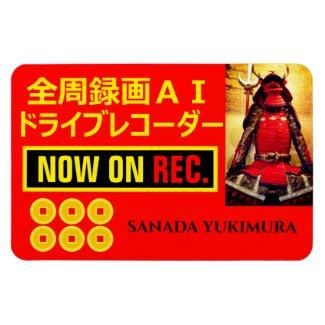 SANADA YUKIMURA:Warning Magnet マグネット