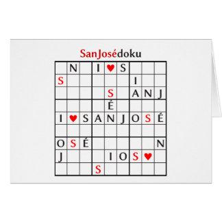 sanjosedoku カード