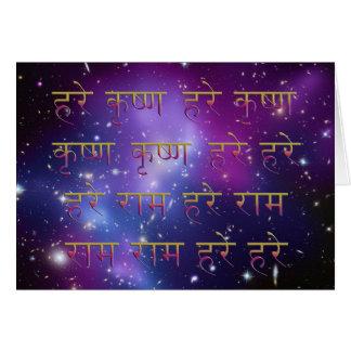 SanskritのノウサギのKrishna Mahaの信念 カード