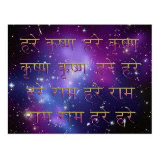 SanskritのノウサギのKrishna Mahaの信念 ポストカード