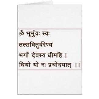 sanskrit信念:  人命の4つのゴール カード