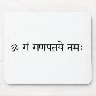 sanskrit信念: Ganesha主: 成功 マウスパッド