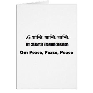 sanskrit: 平和信念 カード