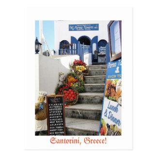 Santorini、ギリシャのギリシャの居酒屋 ポストカード
