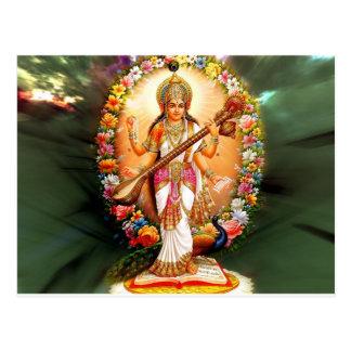 Saraswati ポストカード