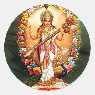 Saraswati ラウンドシール