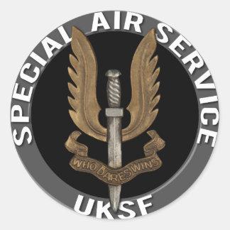 SAS (SAS) ラウンドシール