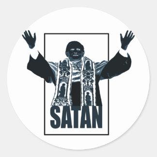 SATANの法皇 ラウンドシール