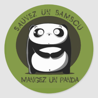 Sauvez国連bambou ラウンドシール
