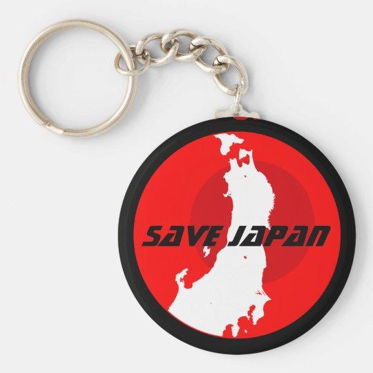 save japan キーホルダー