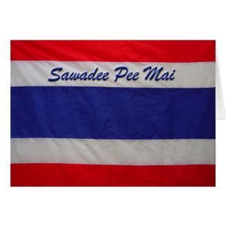 Sawadeeの小便のMaiタイの年賀状 カード