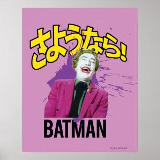 Sayonaraのバットマン ポスター