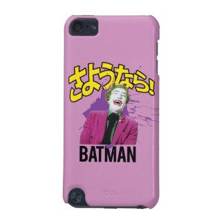 Sayonaraのバットマン iPod Touch 5G ケース