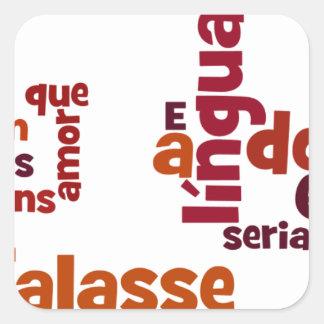SeのEUのfalasse língua dosのhomens スクエアシール