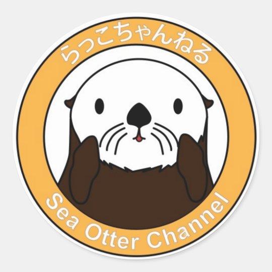Sea Otter Channel Logo ラウンドシール