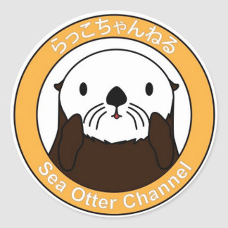 Sea Otter Channel Logo 丸型シール