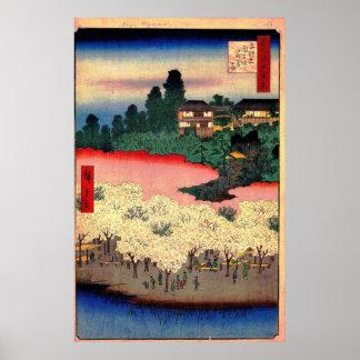 Sendagiの花公園そしてDangozaka斜面 ポスター