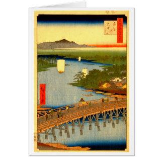Senjuの素晴らしい橋 カード