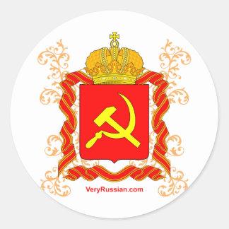 Serp Iのmolotのロシア人の記号 ラウンドシール