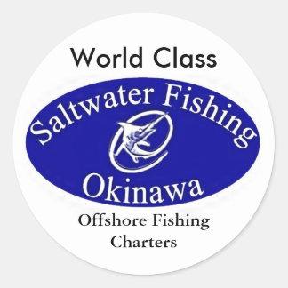 sfologolargewhite、沖合いの魚釣りのチャーター、W… ラウンドシール