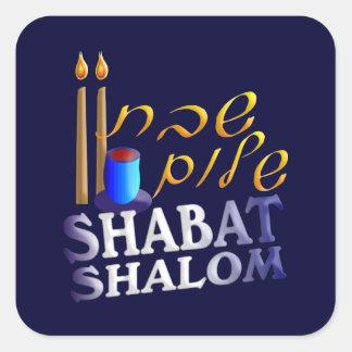 Shabat Shalom スクエアシール