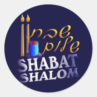 Shabat Shalom ラウンドシール