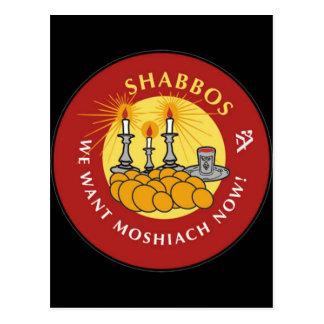 Shabbos ポストカード