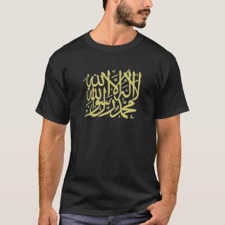 Shahadaのイスラム教のTシャツ Tシャツ
