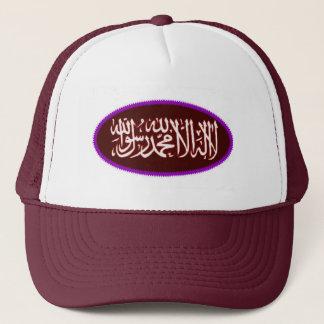 Shahadaは効果のイスラム教の帽子を刺繍しました キャップ