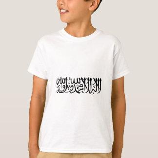 Shahada Tシャツ