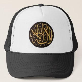 Shahadahの帽子 キャップ