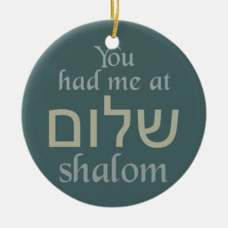 Shalomのカスタムなオーナメントで私がありました セラミックオーナメント