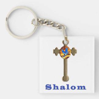 Shalomのクリスチャンの十字 キーホルダー