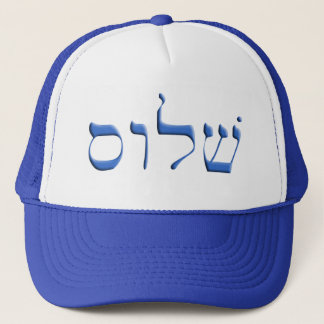 Shalomのヘブライ キャップ