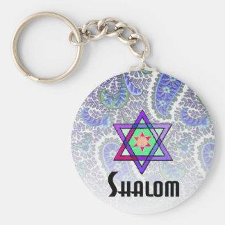 Shalomのペイズリーの青 キーホルダー
