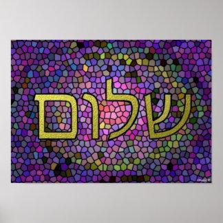 Shalomの平和プリント ポスター