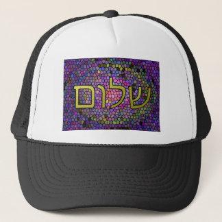 Shalomの平和帽子 キャップ